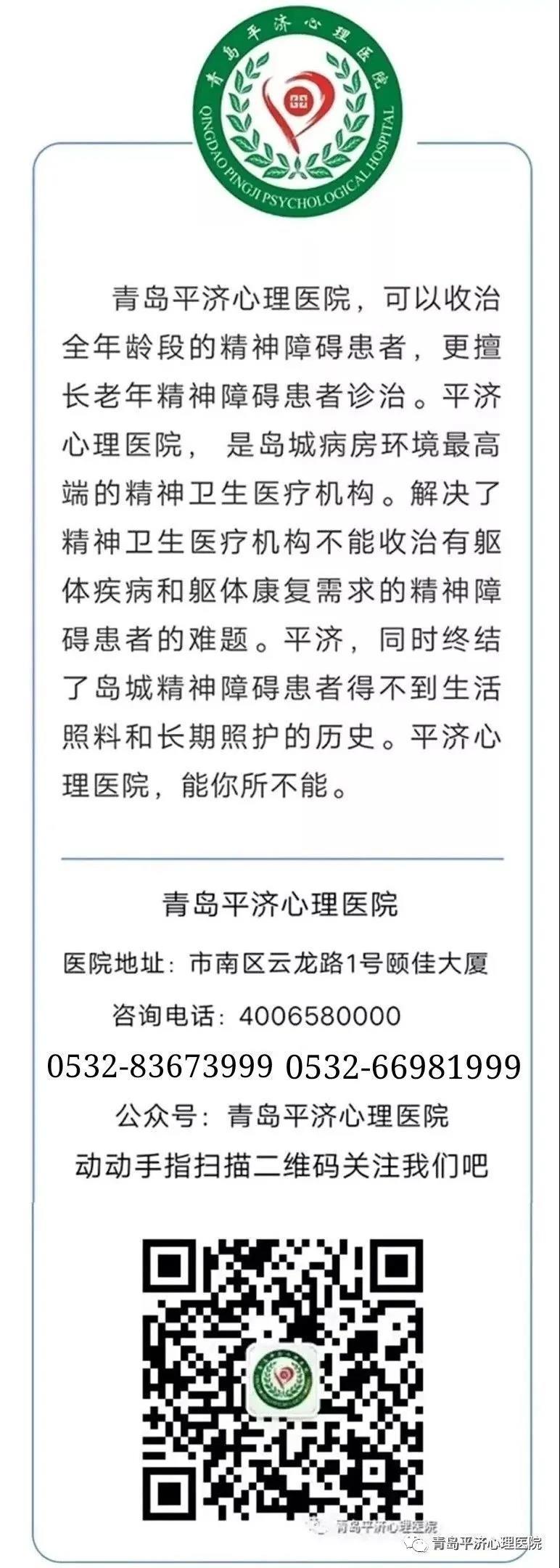 1微信图片_20201123145828.jpg